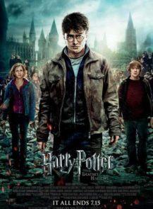 Harry-Potter-and-the-Deathly-Hallows- Part-2-แฮร์รี่-พอตเตอร์-กับ-เครื่องรางยมฑูต-ตอน-2-(2011)
