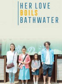Her-Love-Boils-Bathwater-60-วัน-เราจะรักกันตลอดไป-(2016)