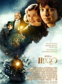 Hugo-ปริศนามนุษย์กลของอูโก้-(2011)