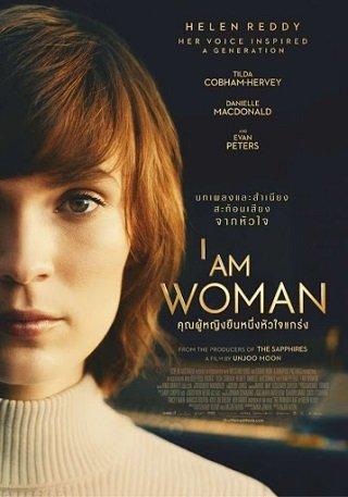 I-AM-WOMAN-คุณผู้หญิงยืนหนึ่งหัวใจแกร่ง-(2019)