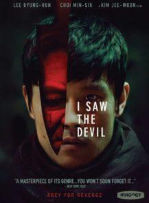 I-Saw-the-Devil-เกมโหดล่าโหด-(2010)
