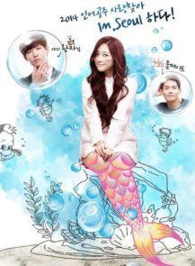 Idle-Mermaid-(2014)-[ซับไทย]