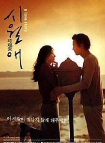 Il-Mare-ลิขิตรักข้ามเวลา-(2000)