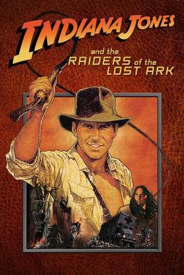 Indiana Jones and the Raiders of the Lost Ark ขุมทรัพย์สุดขอบฟ้า (1981)