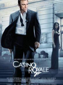 James-Bond-007-Casino-Royale-007-พยัคฆ์ร้ายเดิมพันระห่ำโลก-(2006)