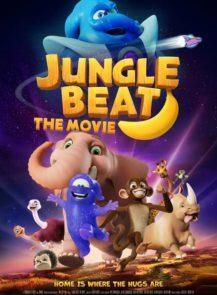 Jungle-Beat-The-Movie-จังเกิ้ล-บีต-เดอะ-มูฟวี่-(2020)