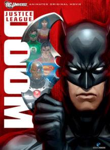 Justice-League-Doom-จัสติซ-ลีก-ศึกพิฆาตซูเปอร์ฮีโร่-(2012)