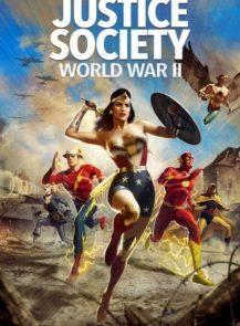 Justice-Society-World-War-II-(2021)-[ซับไทย]