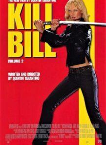 Kill-Bill-Vol.-2-นางฟ้าซามูไร-2-(2004)