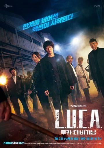 L.U.C.A.-The-Beginning-(2021)-[ซับไทย]