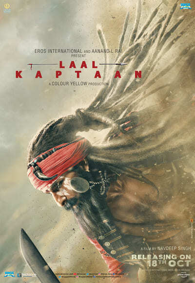 LAAL-KAPTAAN-กัปตันแดงเดือด-(2019)-[ซับไทย]