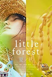 Little-Forest-1-Summer-and-Autumn-อาบเหงื่อต่างฤดู-(2014)-[ซับไทย]