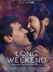 Long-Weekend-(2021)