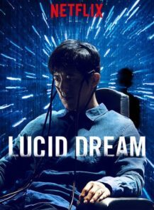 Lucid-Dream-ล่าฝันข้ามฝัน-(2017)-[ซับไทย]