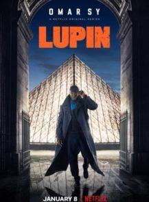 Lupin-Season-1-จอมโจรลูแปง-(2021)-[ซับไทย]