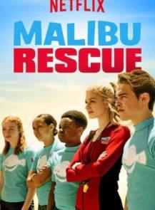MALIBU-RESCUE-THE-NEXT-WAVE-ทีมกู้ภัยมาลิบู-คลื่นลูกใหม่-(2020)-[ซับไทย]