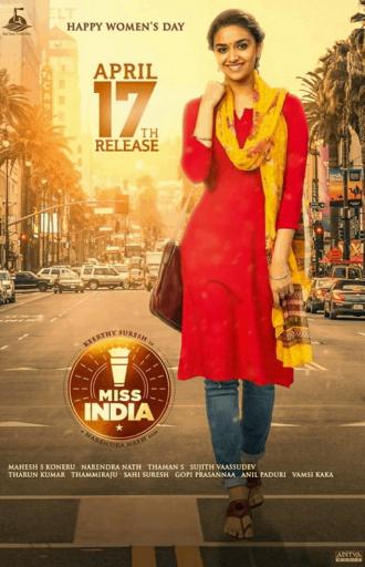 MISS INDIA มิสอินเดีย (2020) [ซับไทย]