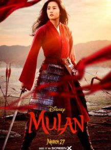 MULAN-DISNEY'S-มู่หลาน-(หลิวอี้เฟย)-(2020)
