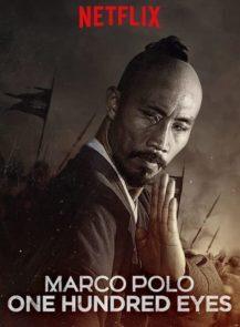 Marco-Polo-One-Hundred-Eyes-มาร์โค-โปโล-นักสู้ร้อยเนตร-(2015)-[ซับไทย]