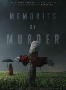 Memories-of-Murder-ฆาตกรรม-ความตาย-และสายฝน-(2003)