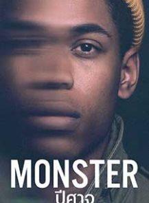 Monster-ปีศาจ-(2018)