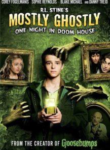 Mostly-Ghostly-One-Night-in-Doom-House-ขบวนการกุ๊กกุ๊กกู๋-ตอน-คืนอาถรรพ์บ้านผีสิง-(2016)-[ซับไทย]