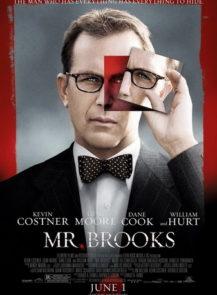 Mr-Brooks-มิสเตอร์บรูกส์-สุภาพบุรุษอำมหิต-(2007)