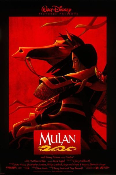 Mulan-มู่หลาน-(1998)