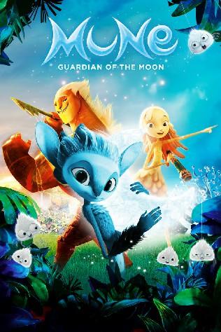 Mune-Guardian-of-the-Moon-มูน-เทพพิทักษ์แห่งดวงจันทร์-(2015)