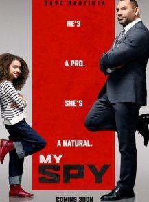 My Spy-พยัคฆ์ร้าย-สปายแสบ-(2020)
