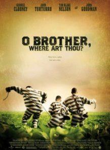 O-Brother-Where-Art-Thou-สามเกลอ-พกดวงมาโกย-(2000)