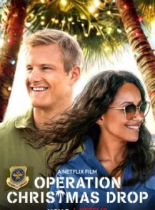 OPERATION-CHRISTMAS-DROP-NETFLIX-ภารกิจของขวัญจากฟ้า-(2020)