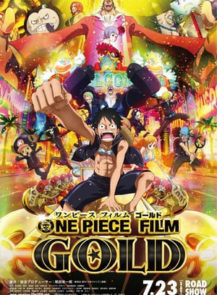 One-Piece-Film-Gold-วัน-พีช-ฟิล์ม-โกลด์-(2016)