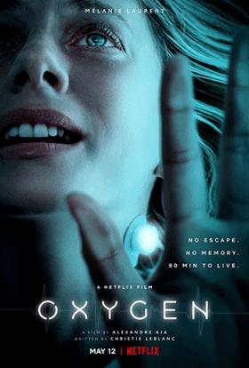 Oxygen-(Oxygène)-ออกซิเจน-(2021)