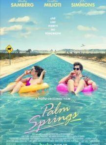 PALM-SPRINGS-(2020)-[ซับไทย]