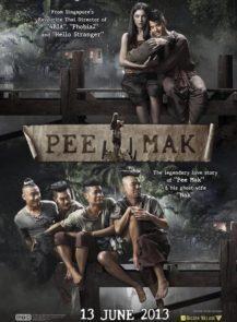 PEE-MAK-พี่มาก..พระโขนง-(2013)
