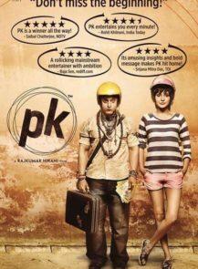 PK-ผู้ชายปาฏิหาริย์-(2014)-[ซับไทย]