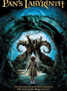 Pan's-Labyrinth-อัศจรรย์แดนฝัน-มหัศจรรย์เขาวงกต-(2006)