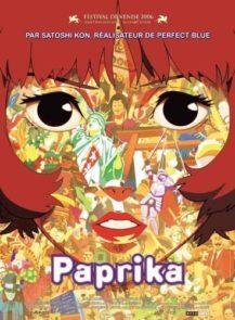 Paprika-ลบแผนจารกรรมคนล่าฝัน-(2006)