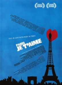 Paris-Je-T-Aime-มหานครแห่งรัก-(2006)