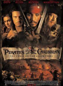 Pirates-of-the-Caribbean-1-The-Curse-of-the-Black-Pearl-คืนชีพกองทัพโจรสลัดสยองโลก-(2003)