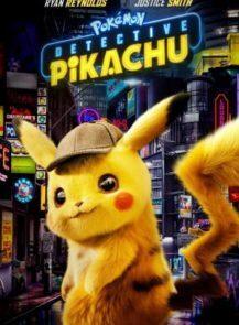 Pokémon-Detective-Pikachu-โปเกมอน-ยอดนักสืบพิคาชู-(2019)