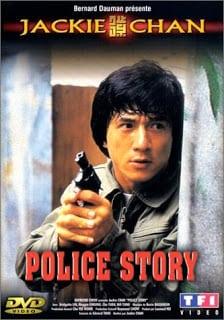 Police-Story-1-วิ่งสู้ฟัด-ภาค-1-(1985)
