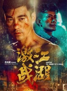 Quan-Dao-The-Journey-of-a-Boxer-(2020)