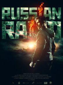 RUSSKIY-REYD-(2020)-[ซับไทย]