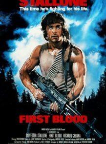 Rambo-1-First-Blood-แรมโบ้-นักรบเดนตาย-(1982)