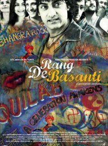 Rang-De-Basanti-เลือดเนื้อพลีเสรีชน-(2006)
