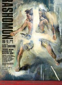 Rashomon-ราโชมอน-(1950)