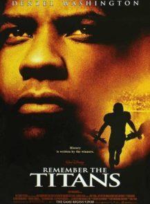 Remember-the-Titans-ไททัน-สู้หมดใจ-เกียรติศักดิ์ก้องโลก-(2000)
