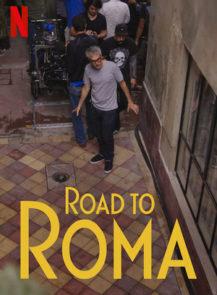 Road-to-Roma-เส้นทางสายโรม่า-(2020)-[ซับไทย]